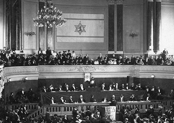 Round table «1897: 120 years of political Zionism»
