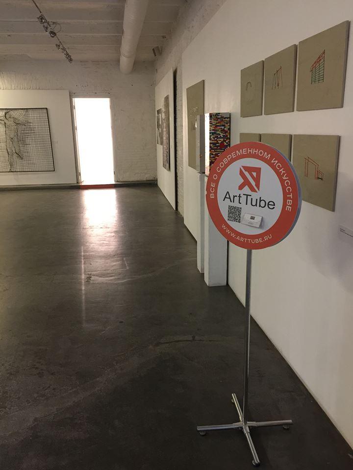 Акция от арт-афиши ArtTube и Арт-галереи К35