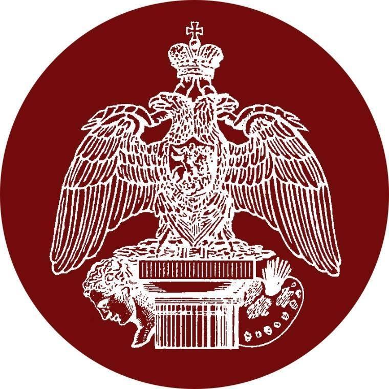 Президиум и выставочные залы Российской академии художеств