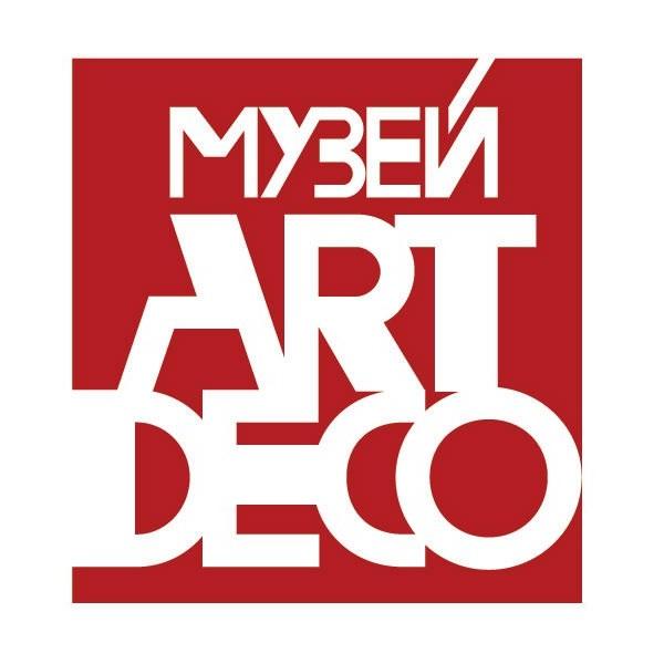 The museum Art Deco