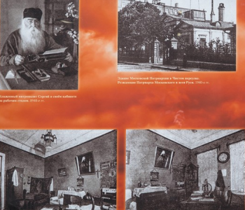 Выставка «Благословение на Победу. Русская Православная Церковь в годы Великой Отечественной войны»