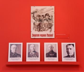 Историко-документальная выставка «1942. В штабах Победы»