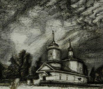 Выставка «Пушкинский Заповедник в графике Ларисы Антоновой»