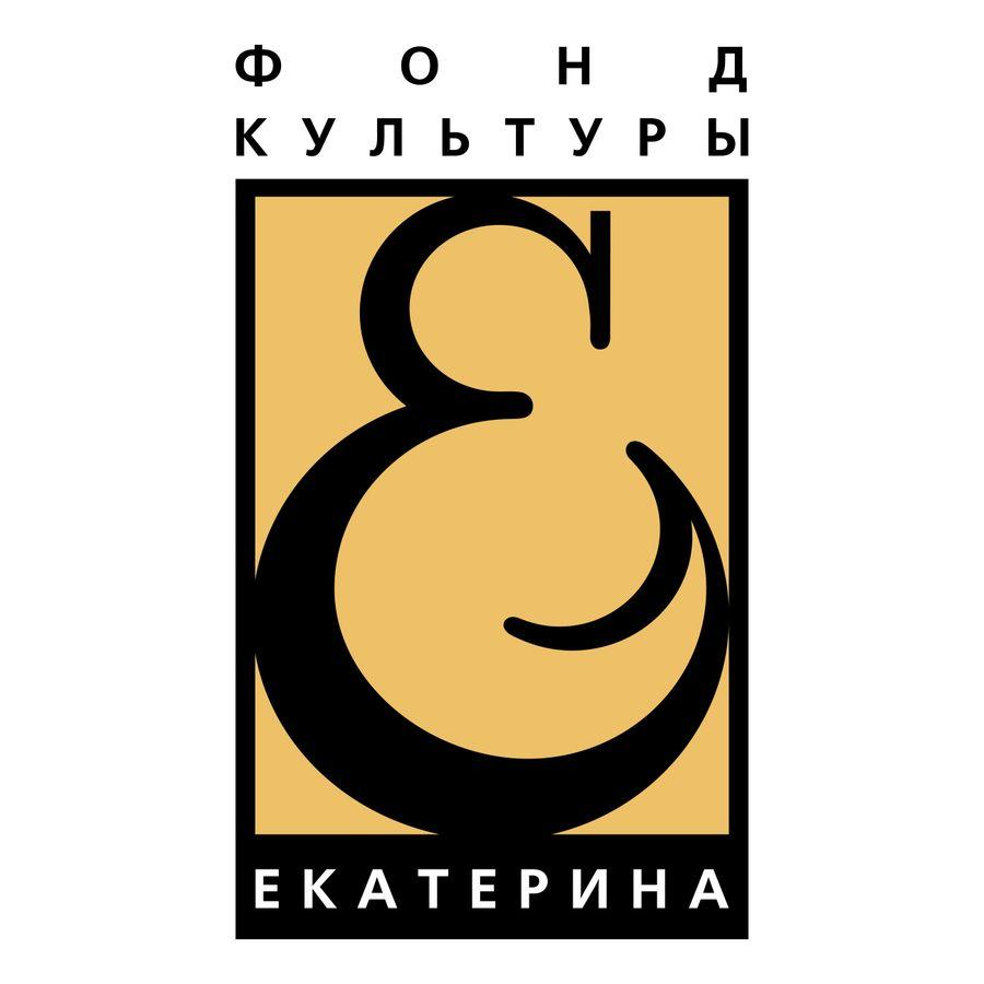 Фонд культуры «ЕКАТЕРИНА»