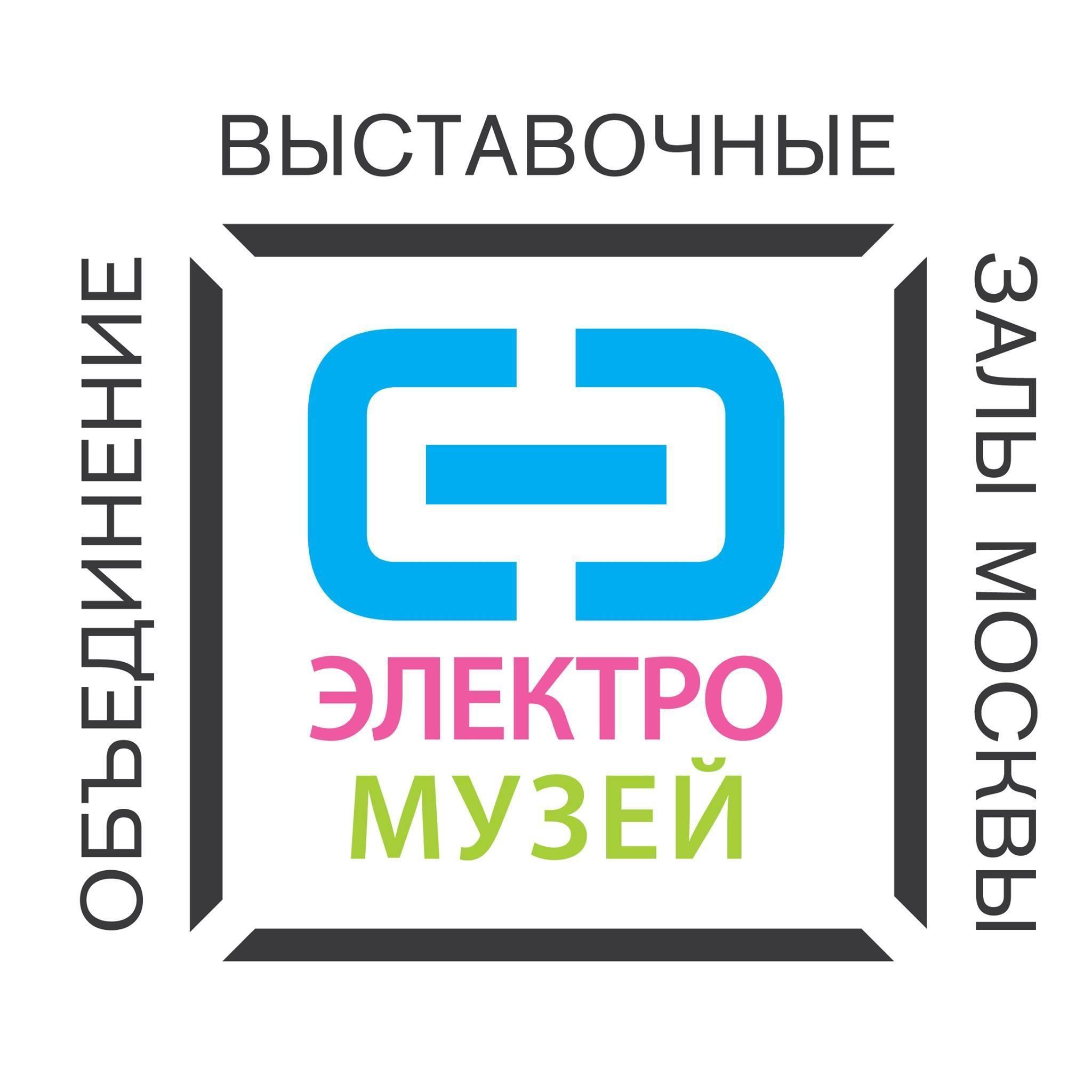 Электромузей в Ростокино