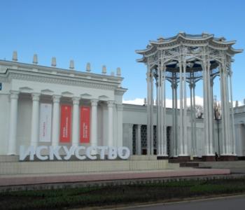 Современное искусство: «на руинах музея»