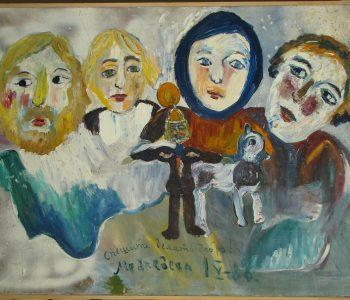 Выставка наивного искусства «Страна родная»