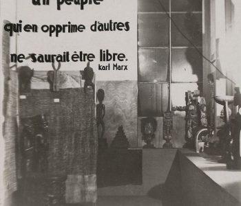 Лекция Марии Силиной «Реальность и реализм: Объекты в сюрреализме и в советском искусстве 1920 – 1950-х годов»