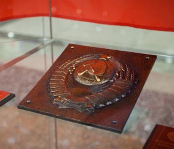 Выставка «Символы Российского государства»