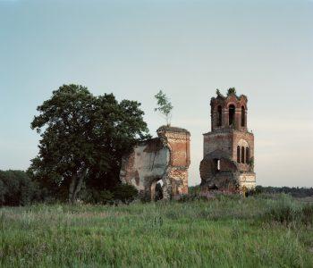 Лекция Петра Антонова «Руины и фотографии руин»