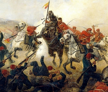 """Lecture """"Russian – Turkish War of 1877 – 1878 years in persons, monuments and memoirs"""""""