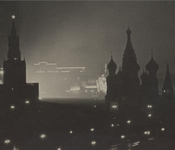 Выставка «Москва. Иллюминации. 1896 – 2003»