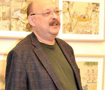 Выставка Сергея Любаева