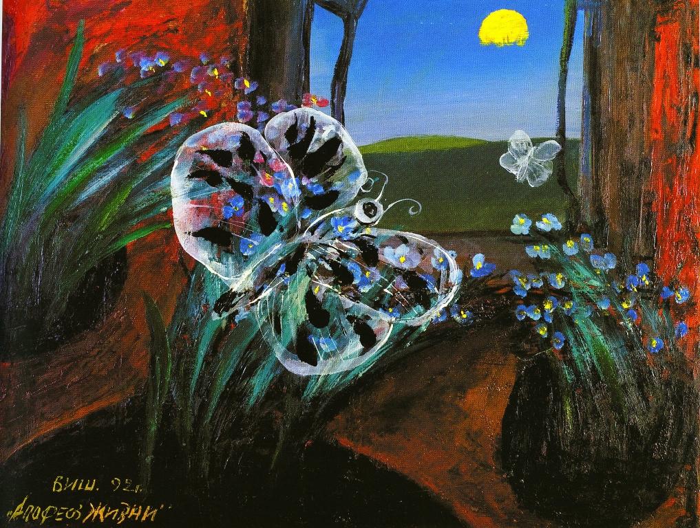 Выставка произведений Василия Шевченко «Апофеоз жизни»