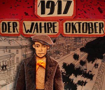 Истинный октябрь