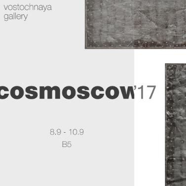Восточная галерея принимает участие в международной ярмарке современного искусства Cosmoscow