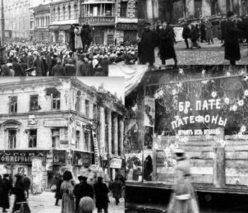 Кураторская экскурсия «Фотодокументы 1917 года»