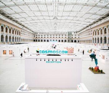 Галерея «Файн Арт» участвует в ярмарке современного искусства Cosmoscow 2017