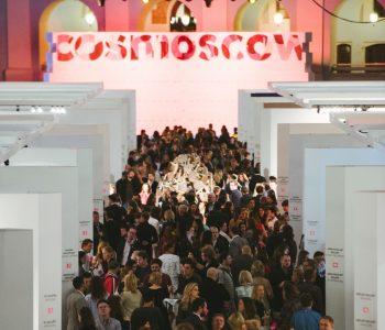 Omelchenko Gallery участвует в ярмарке современного искусства Cosmoscow 2017