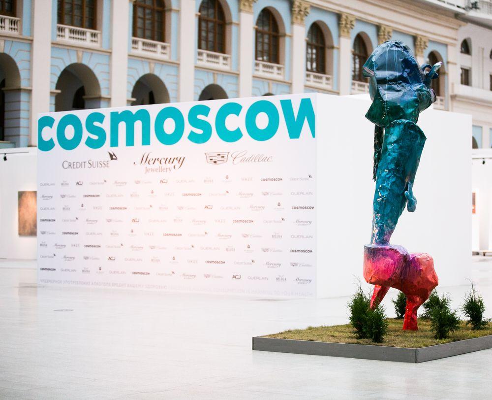 Галерея 11.12 участвует в ярмарке современного искусства Cosmoscow 2017