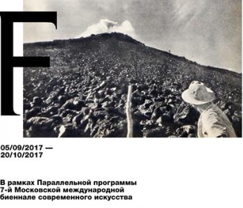 Выставка Ильи Федотова-Федорова «Инстинкт сохранения»