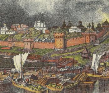 Выставка «Царствующий град Москва»
