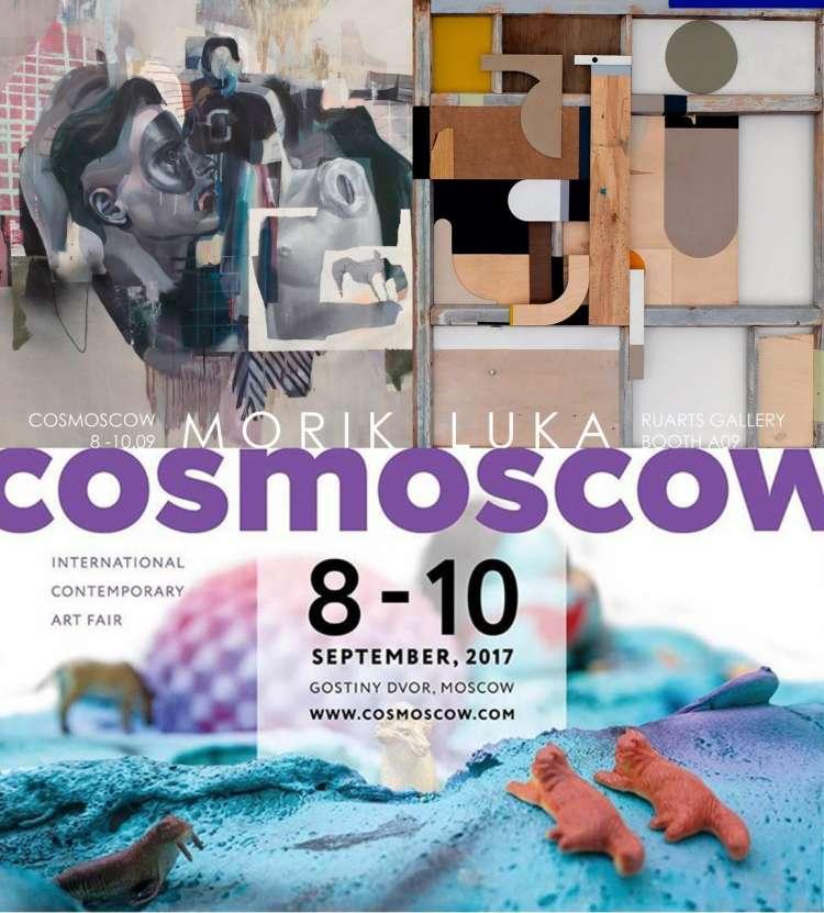Галерея RuArts примет участие в международной ярмарке современного искусства Cosmoscow 2017