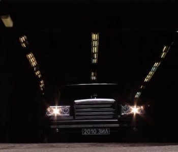 Film show «The Last Limousine»