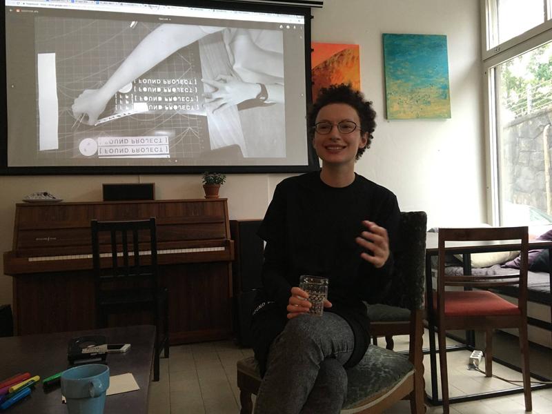 Лекция-презентация художницы Анастасии Кизиловой «FOUND PROJECT»