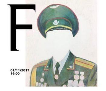 Выставка Зины Исуповой «Область недостоверного»