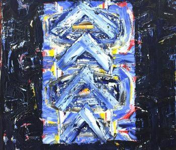 Выставка произведений Кьель Пар-Иверсена «Норвегия – Россия. Паломничество художника»