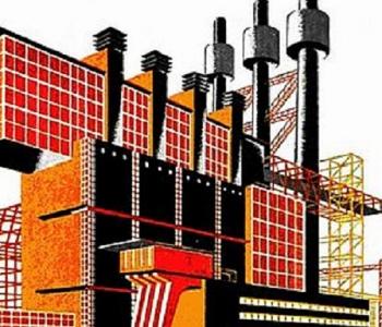 Лекция «Конструктивизм как основа глобального дизайна жизненной среды»