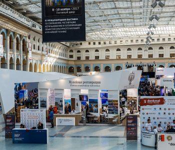 Подведены итоги выставки «Denkmal, Россия ‒ Москва 2017»