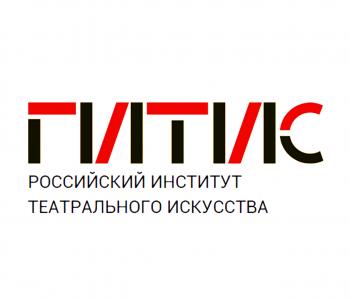 Выставка, посвященная 25-летию кафедры сценографии ГИТИСа