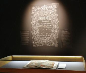 Выставка «Карты земель российского Севера: реальность и мифы»