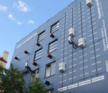 Лекция Марины Звягинцевой «Public-art – опыт преобразования городской среды»
