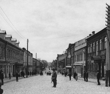 Exhibition «Russia. The twentieth century in photographs. 1900 – 1917»