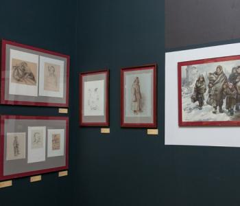 Выставка «У мужества возраста нет…»