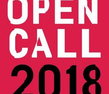 Варочный Цех объявляет OPEN CALL для кураторов и художников