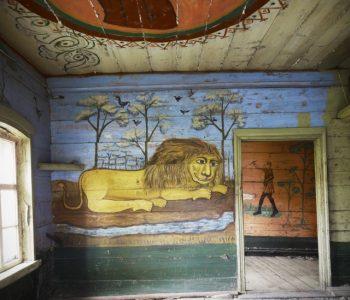 Выставка «Старый Новый Дом со львом»