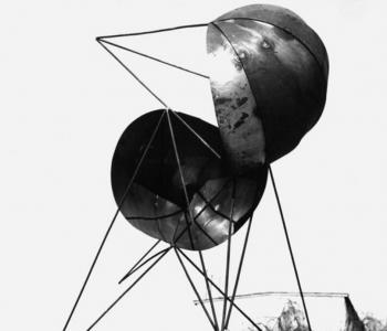Выставка «Трансатлантическая альтернатива. Кинетическое искусство и оп-арт в Восточной Европе и Латинской Америке в 1950 – 1970-е»