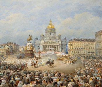 Выставка «Петербургский художник Василий Садовников»