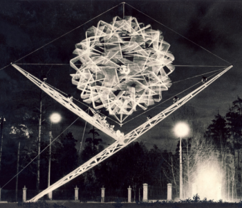 Выставка Вячеслава Колейчука «Атом. 1967/2018»