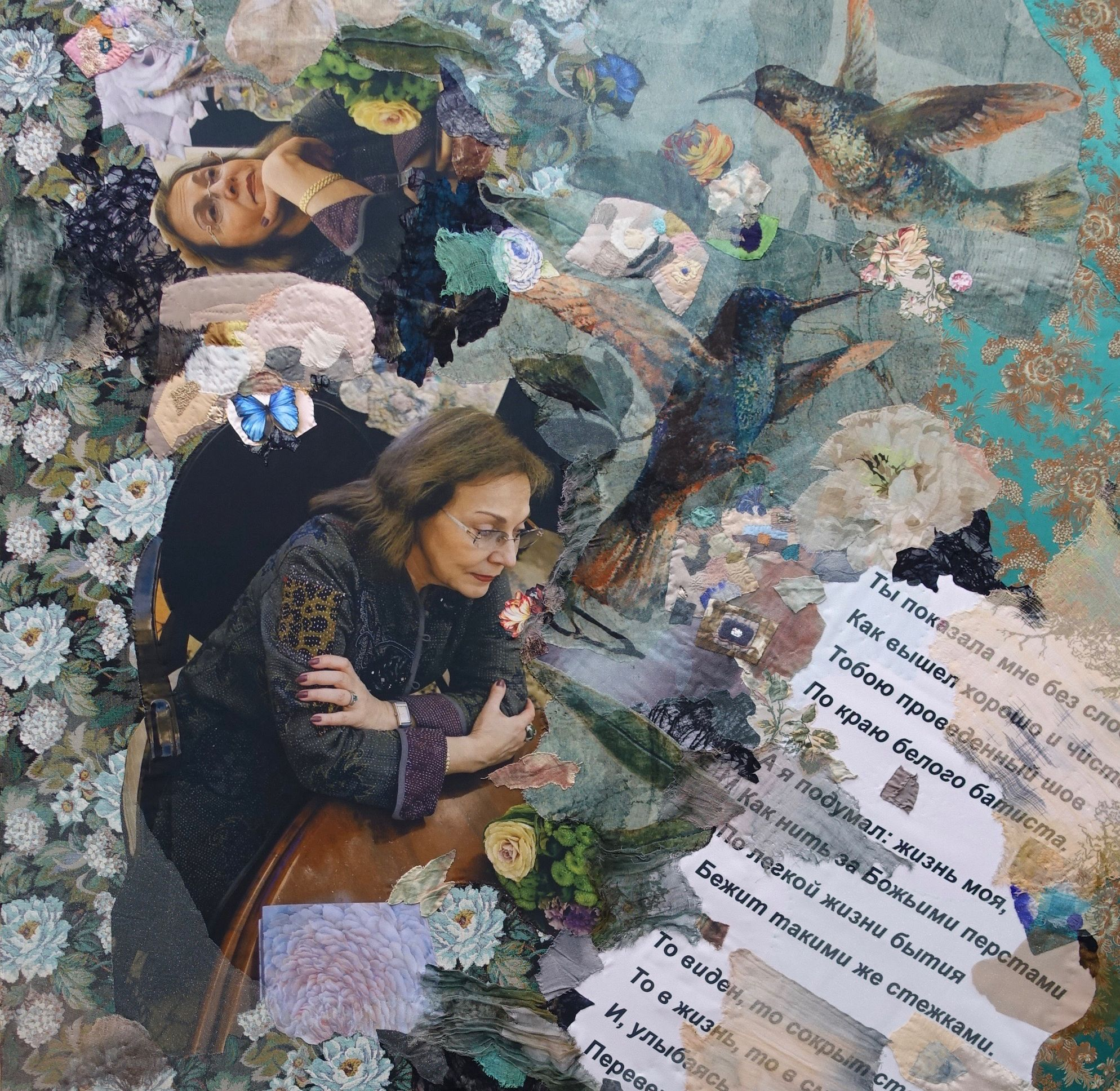 Выставка Натальи Мурадовой «Простые и вечные НИТИ тонкие и неразрывные»