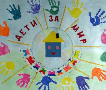 Выставка рисунков «Дети России»