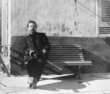 Выставка «А. П. Чехов во Франции»