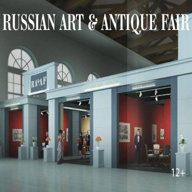 Выставка классического и современного искусства «Russian Art & Antique Fair»