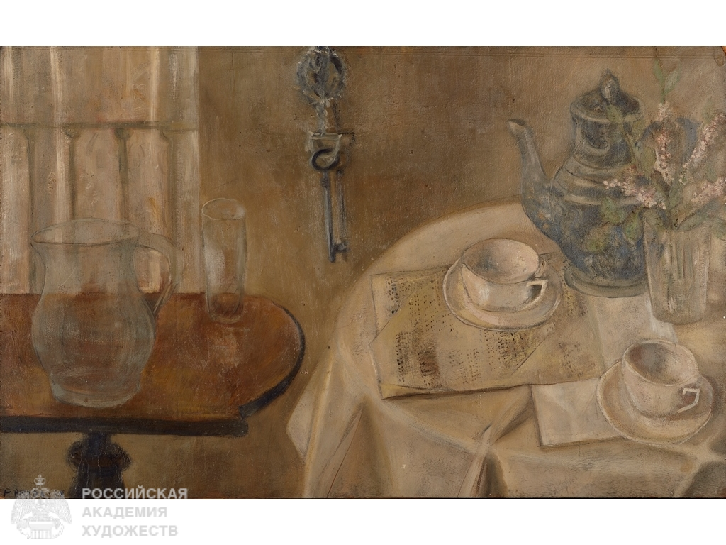 """The exhibition """"Between abstraction and figurativeness. Poetics of Spanish Art of the 50 – 60-ies of the XX century"""""""