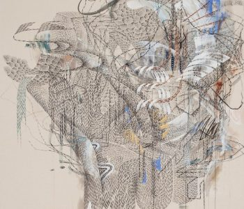 Персональная выставка Юнгён Чон «Простор внутри нас»