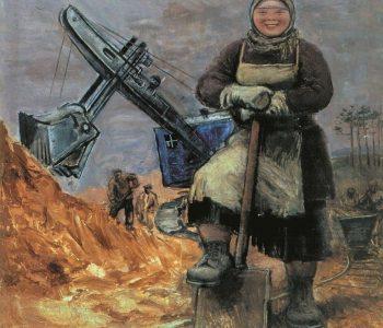 Выставка «Проверка на прочность. Избранные произведения из коллекции Екатеринбургского музея изобразительных искусств»